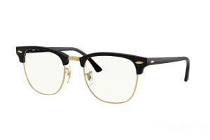 Occhiali da Sole Ray-Ban Clubmaster Everglasses Clear RB 3016 (901/BF)