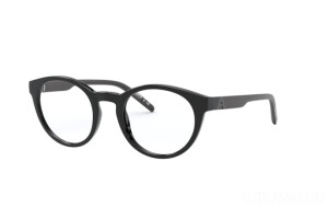 Gafas de vista Arnette The seeker AN 7182 (2701)
