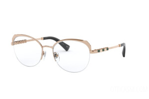 Eyeglasses Bulgari BV 2221KB (395)