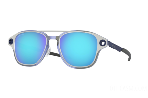 Sonnenbrille Oakley Coldfuse OO 6042 (604204)