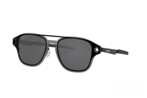 Sonnenbrille Oakley Coldfuse OO 6042 (604212)