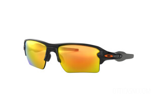 Sunglasses Oakley Flak 2.0 xl OO 9188 (918822)