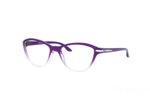 Brille Oakley Junior Twin tail OY 8008 (800807)