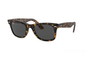 Sunglasses Ray-Ban Wayfarer Bicolor RB 2140 (1292B1)