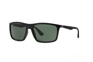 Sunglasses Ray Ban RB 4228 (601/71)