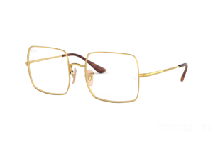 Eyeglasses Ray Ban Square RX 1971V (2500)