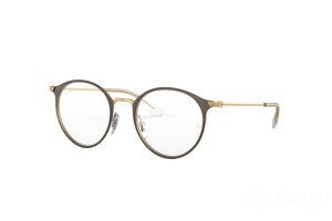 Occhiali da Vista Ray-Ban Junior RY 1053 (4078)