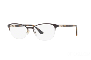 Eyeglasses Vogue VO 4067 (997)