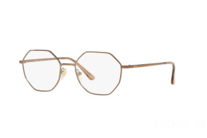 Eyeglasses Vogue VO 4094 (5138)