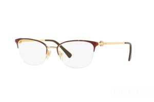 Eyeglasses Vogue VO 4095B (5078)