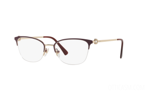 Eyeglasses Vogue VO 4095B (5093)