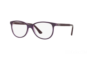 Eyeglasses Vogue VO 5030 (2409)
