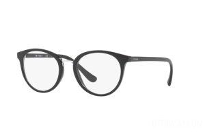 Eyeglasses Vogue VO 5167 (W44)