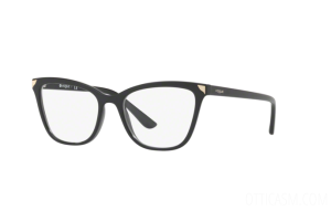 Eyeglasses Vogue VO 5206 (W44)