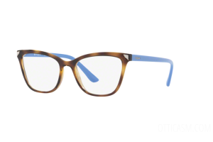 Eyeglasses Vogue VO 5206 (W656)